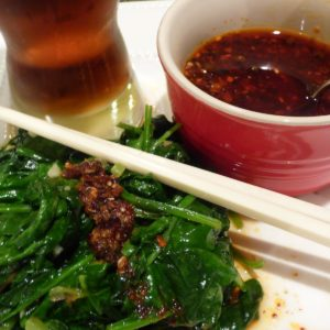 sichuan chili oil with stir fry
